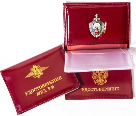 "Бумажник-портмоне ""МВД"""