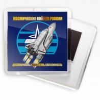 Магнитик Космических войск «Буран»