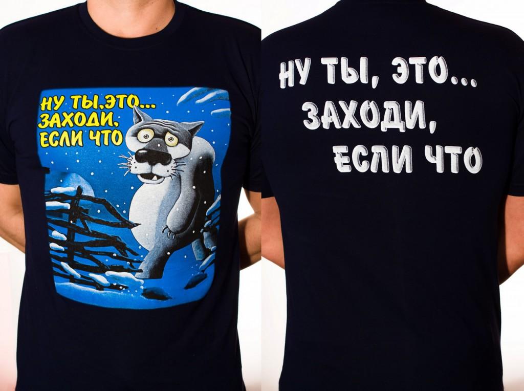 Прикольные футболки на Новый год