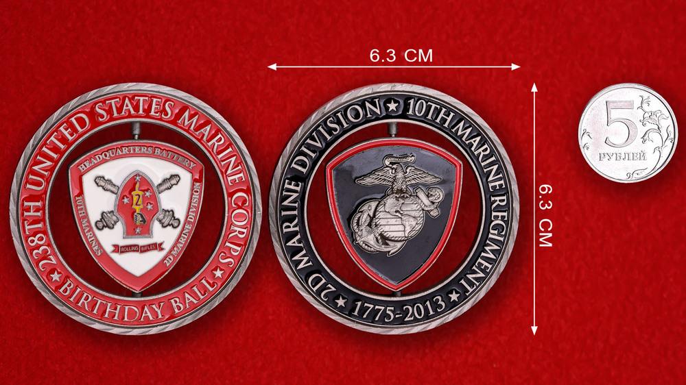 10th Marine Regiment 2nd Marine Division USMC Birthday Ball Challenge Coin - linear size.
