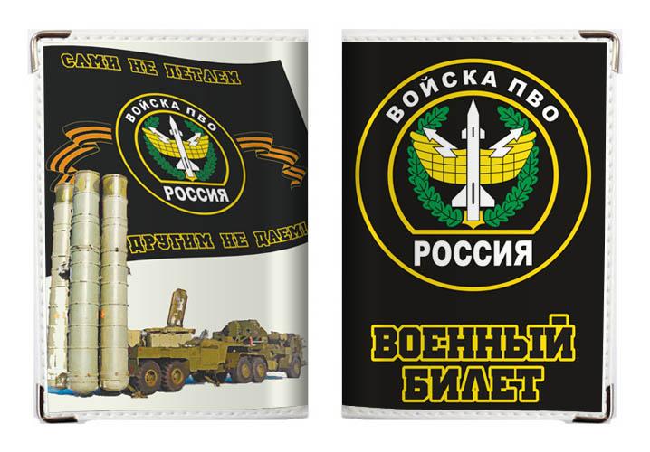 Обложка на военный билет «Войска ПВО»