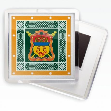 Магнитик «Забайкальское казачье войско» знамя