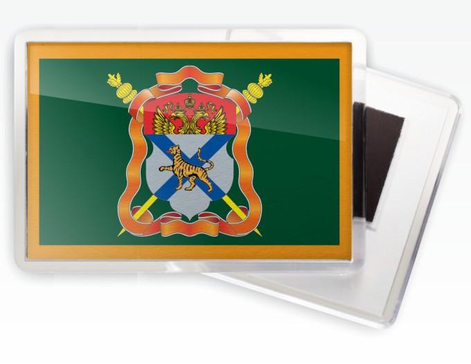 Магнитик «Уссурийское казачье войско»