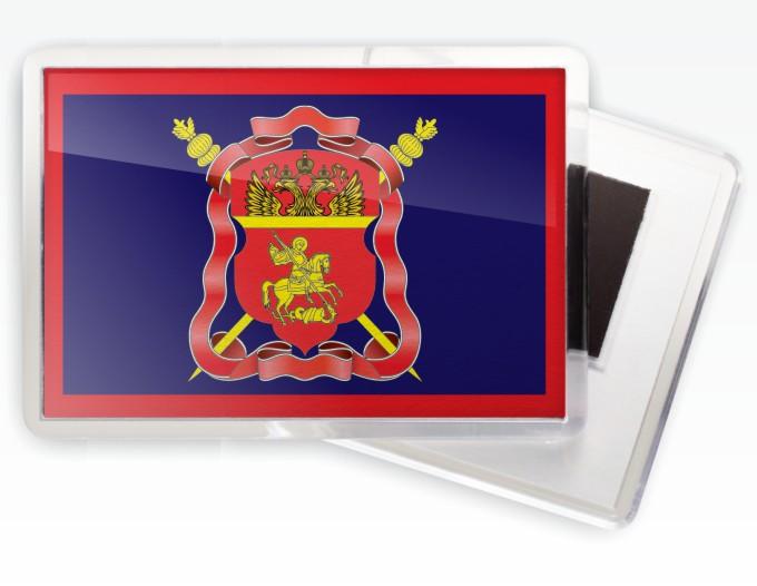 Магнитик «Центральное казачье войско»