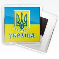 Магнитик «Украина»