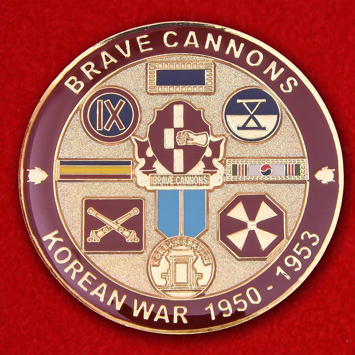 92nd Field Artillery Regiment Challenge Coin