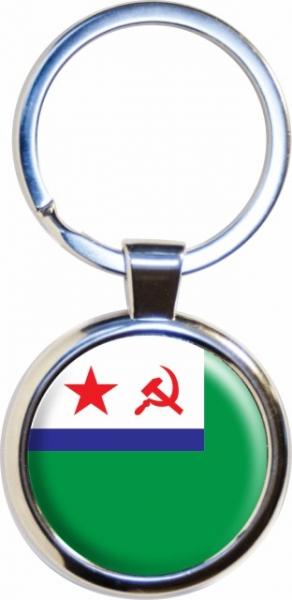 Брелок «Морчасти СССР»
