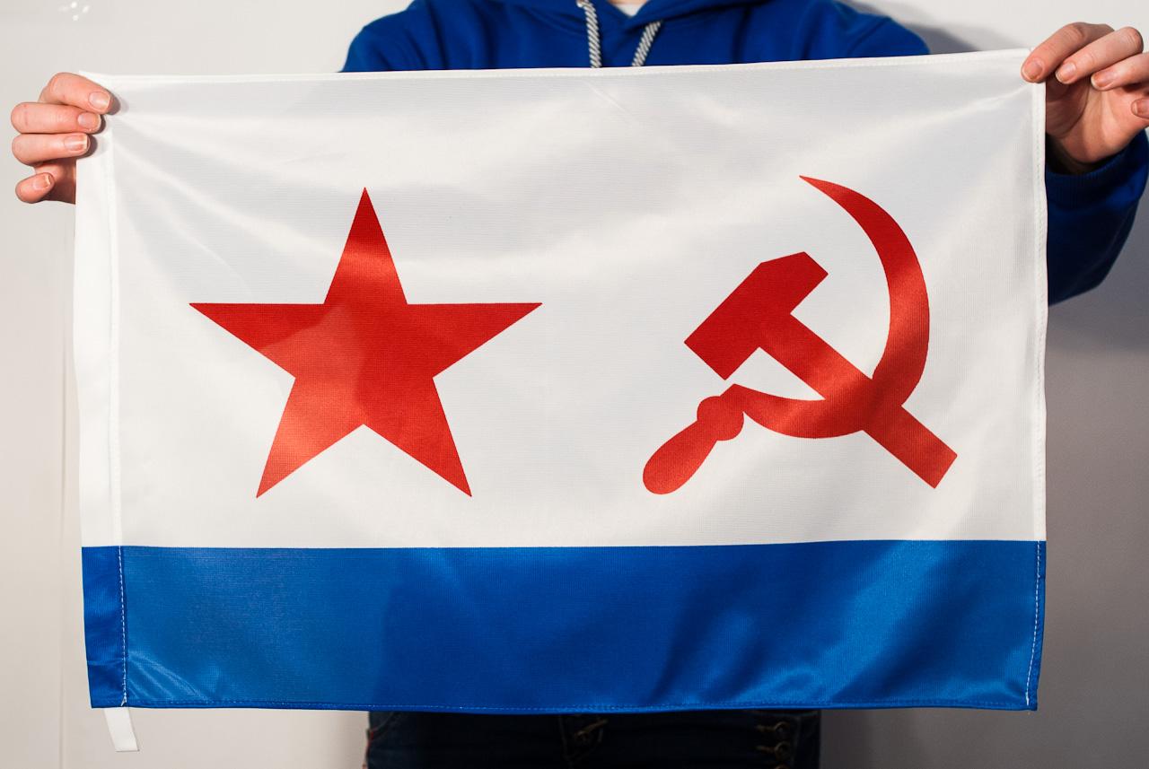 Флаг Военно-морского флота СССР 40 х 60 см