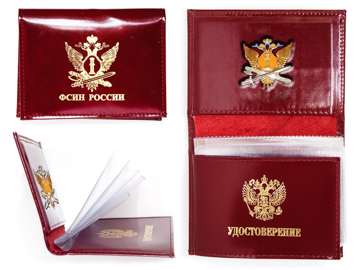 "Кожаный кошелек-портмоне ""ФСИН"""