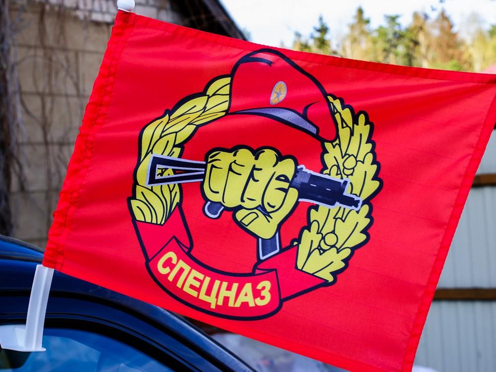 Флаг на машину с кронштейном Спецназ ВВ