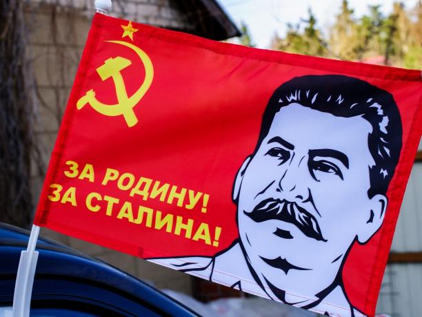 Флаг на машину с кронштейном «Сталин»