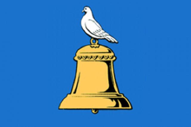 Флаг Реутова