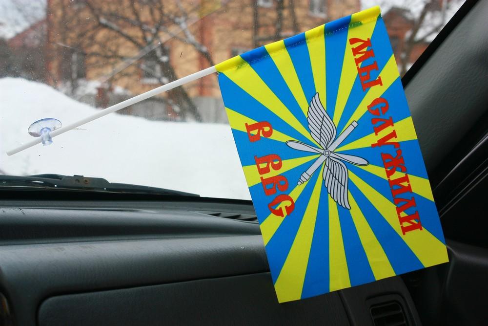 Флажок в машину с присоской «Мы служили в ВВС РФ»
