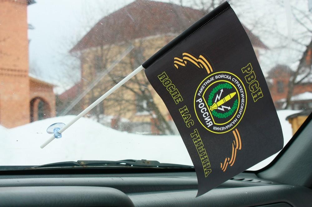 Флажок в машину с присоской РВСН с девизом