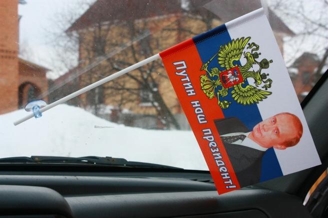 Флажок в машину с присоской Путин наш президент