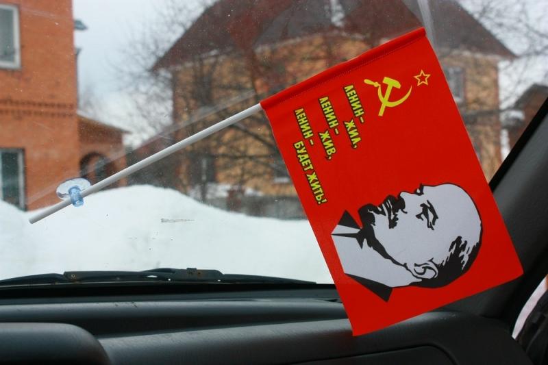 Советский флаг «Ленин жил! Ленин жив! Ленин будет жить!»
