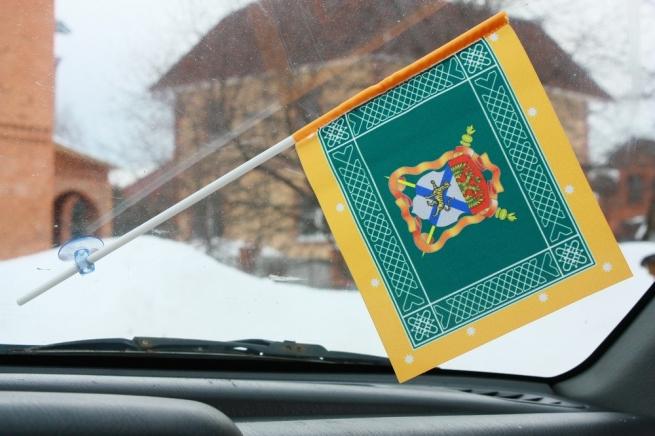 Флажок в машину с присоской Знамя уссурийской казачье войско