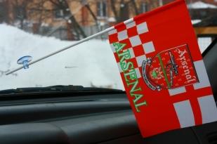 Флаг «FC Arsenal» (Арсенал)