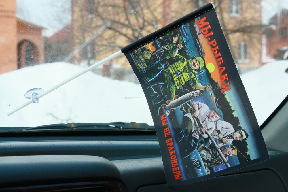 Флажок в машину с присоской Мы рыбаки