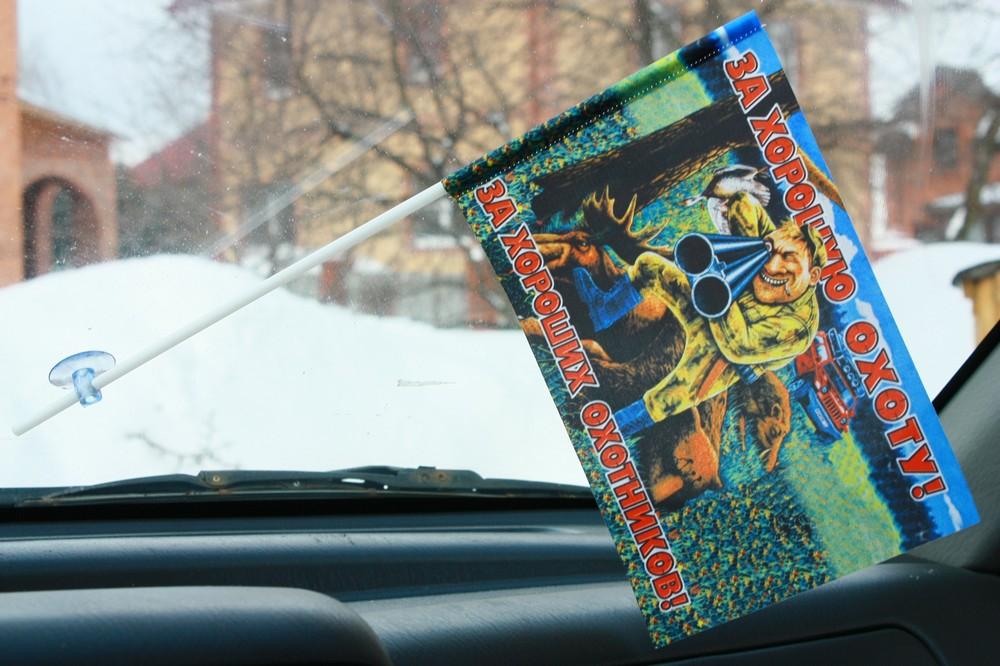 Флажок в машину с присоской За хорошую охоту