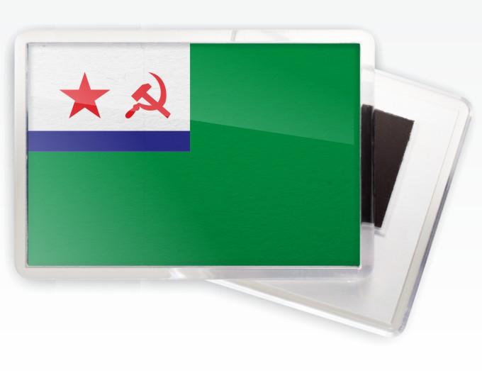 Магнитик «Морчасть СССР»