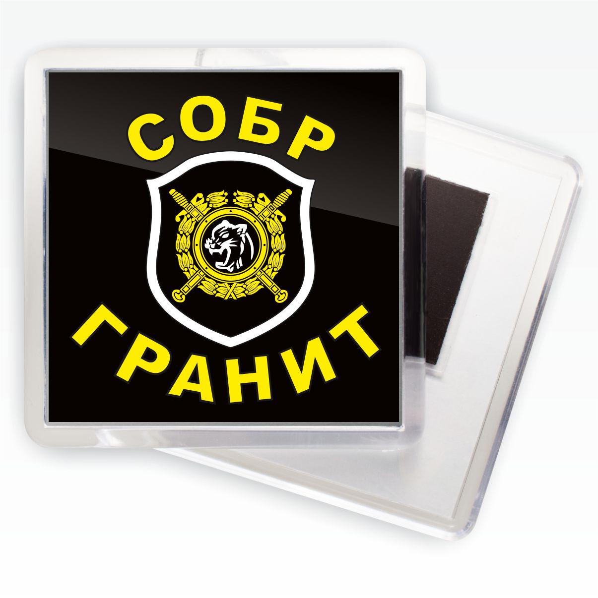 "Магнитик СОБР ""Гранит"""