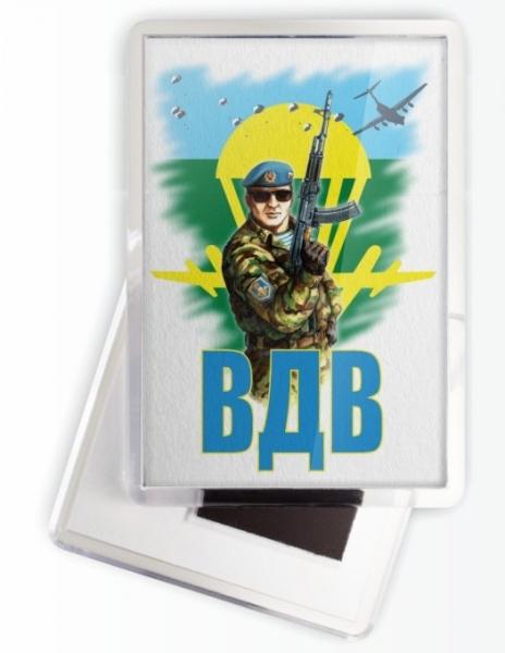 Магнитик ВДВ «За ВДВ» new