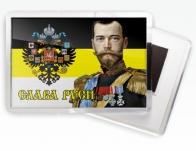 Магнитик «Император Николай»