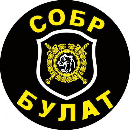 "Наклейка СОБР ""Булат"""