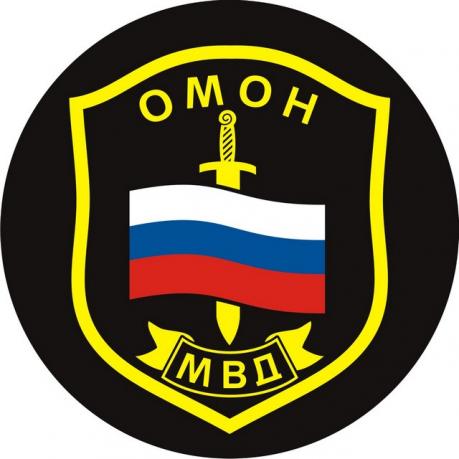Наклейка «ОМОН»