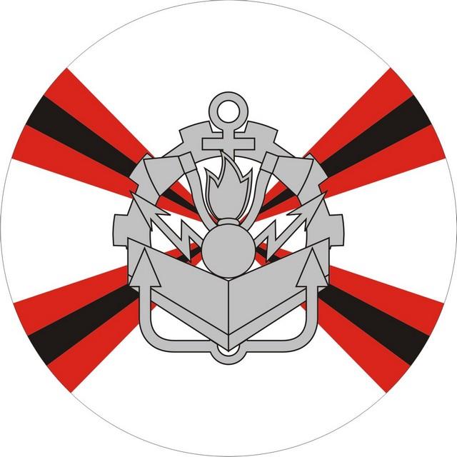 Наклейка «Инженерные войска»