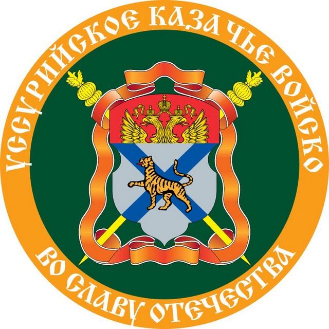 Наклейка «Флаг Уссурийское Казачье войско»