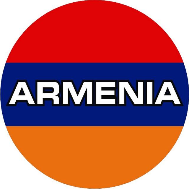 Наклейка «Флаг Армении»