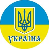 Наклейка «Флаг Украины» с гербом