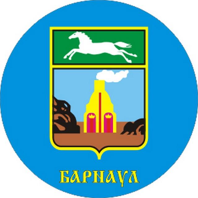 Наклейка Барнаул