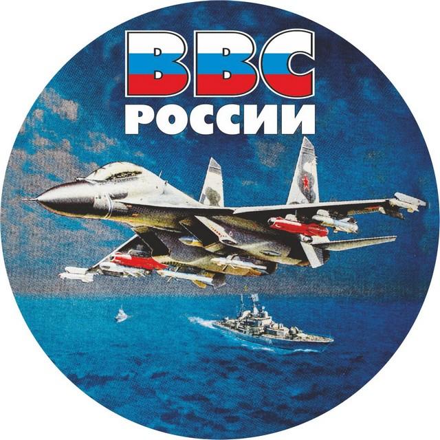 Наклейка ВВС «СУ-30»