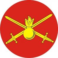 Наклейка «Сухопутные войска»