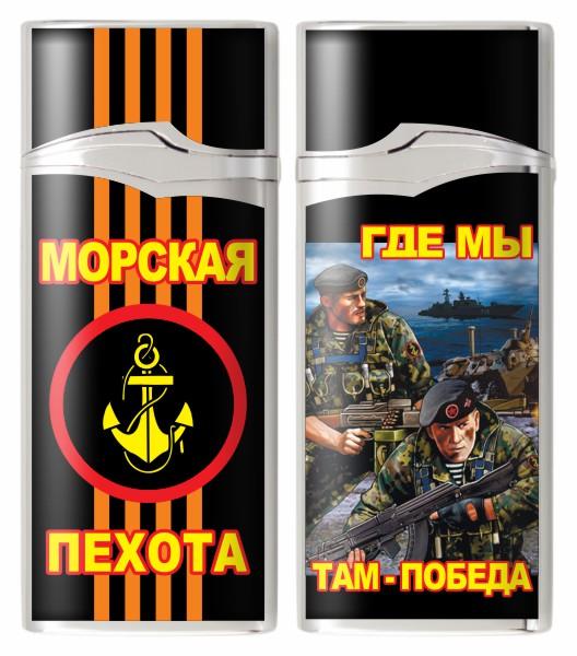 Зажигалка газовая «Морская пехота»