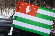 Абхазский флаг