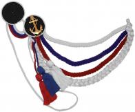 Аксельбант ВМФ