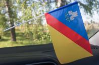 Алуштинский флаг