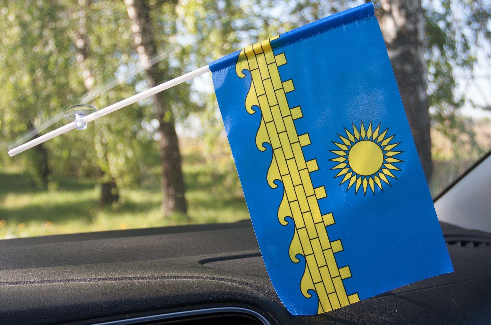 Анапский флаг