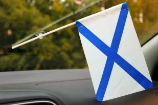 Андреевский флаг с присоской