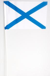 Андреевский флаг на палочке