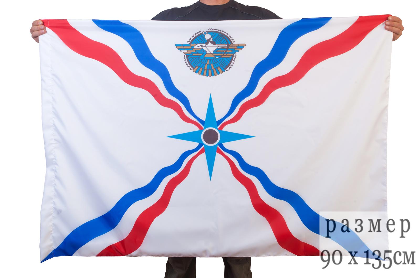 Ассирийский флаг