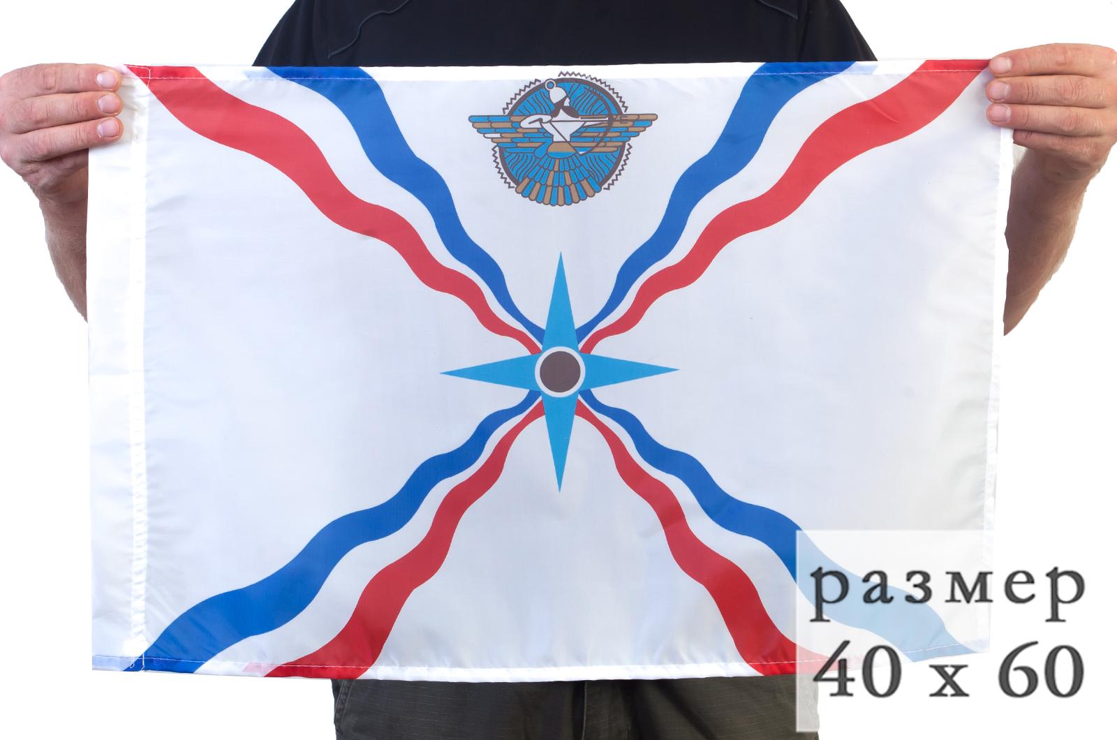 Ассирийский флаг 40x60