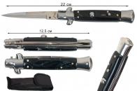 Автоматический нож AKC Italy