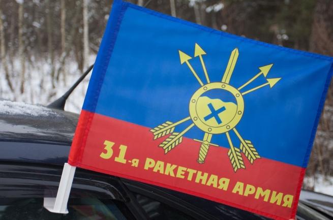 """Автомобильный флаг """"31-я ракетная армия"""""""