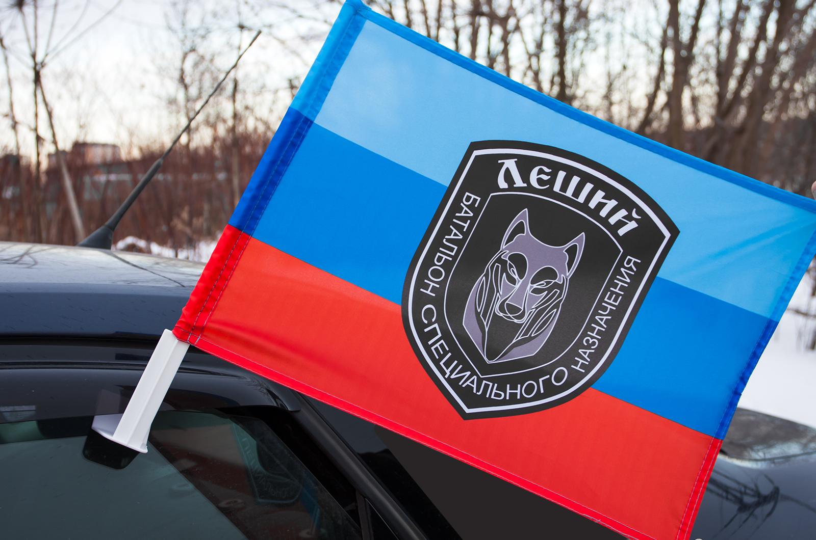 """Автомобильный флаг Батальон """"Леший"""""""