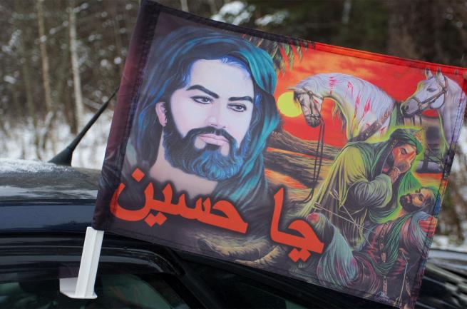 Автомобильный флаг Имама Хусейна